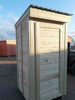 Биотуалеты - Туалет, 0