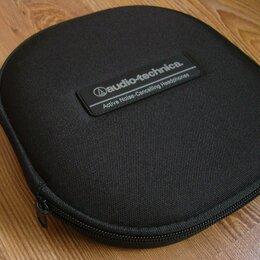 Аксессуары для наушников и гарнитур - Кейс для наушников Audio-Technica (оригинал), 0
