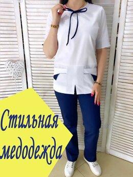 Одежда - Женский медицинский костюм, 0