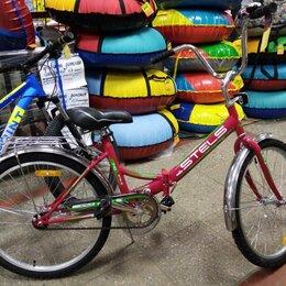"""Велосипеды - велосипед подростково-взрослый складной с колесами 24""""малиновый, 0"""