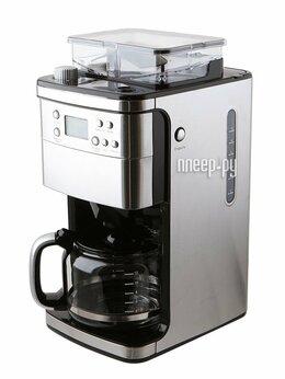 Кофеварки и кофемашины - КОФЕМАШИНА KITFORT KT-705, 0