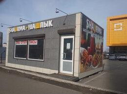 """Общественное питание - Продам готовый бизнес """"Шаурма"""", 0"""