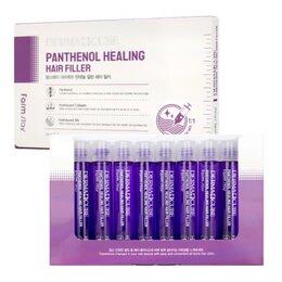 Маски и сыворотки - Восстанавливающий филлер для волос с пантенолом FARMSTAY Derma Сube Pantheno..., 0