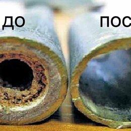 Архитектура, строительство и ремонт - Промывка котлов, радиаторов, колонок, 0