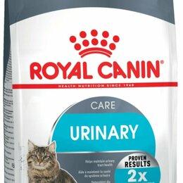 Корма  - Urinary Care royal canin роял канин 4 кг, 0