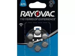 Батарейки - Элемент питания Varta (Германия) Rayovac…, 0
