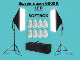 Фотовспышки - Софтбоксы 50x70 плафоны лампы 6500К 8шт, 0