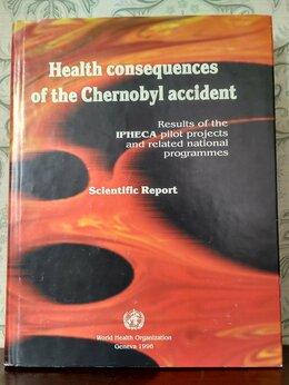 Медицина - Медицинские последствия чернобыльской аварии.…, 0