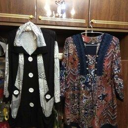 Блузки и кофточки - Блузки большой размер, 0
