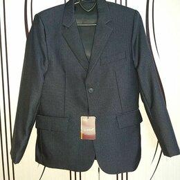 Комплекты и форма - Новый школьный костюм, 0