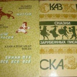 Детская литература - Сказки для детей 1985 и 1986 год, 0