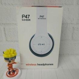 Наушники и Bluetooth-гарнитуры - Беспроводные наушники P47, 0