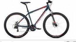 Велосипеды - Форвард Апачи 29 2.0disk, 0