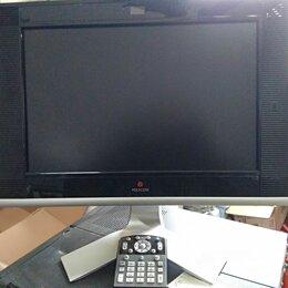 Оборудование для конференций - Различные комплектующие видеоконференций polycom, 0