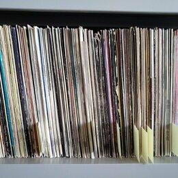 Виниловые пластинки - Грампластинки (не Мелодия), 0