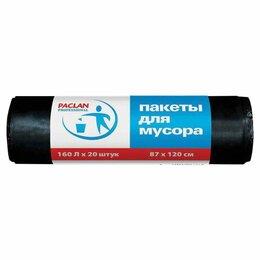 Мешки для мусора - Мешки для мусора 160 л, черные, в рулоне 20 шт.,…, 0