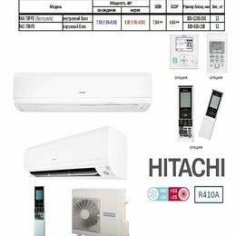 Кондиционеры - Сплит-система Hitachi RAK-70RPD/RAC-70NPD…, 0