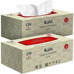 Скатерти и салфетки - Салфетки в коробке 250 л. «Kabi», MANEKI 2 слоя, 0