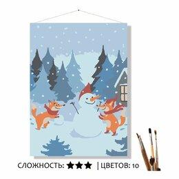 Рукоделие, поделки и товары для них - Картина по номерам Зимние забавы (15x20 см), 0