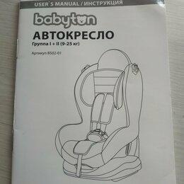 Автокресла - детское автокресло, 0