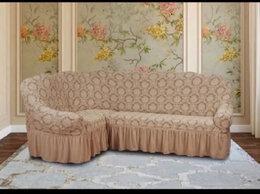 Чехлы для мебели - 🔱 Чехол на мебель для дивана 🔱, 0