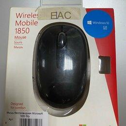 Мыши - Мышь беспроводная Microsoft 1850 б/у, 0