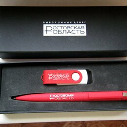 Подарочные наборы - Подарочный набор ручка+флешка, 0