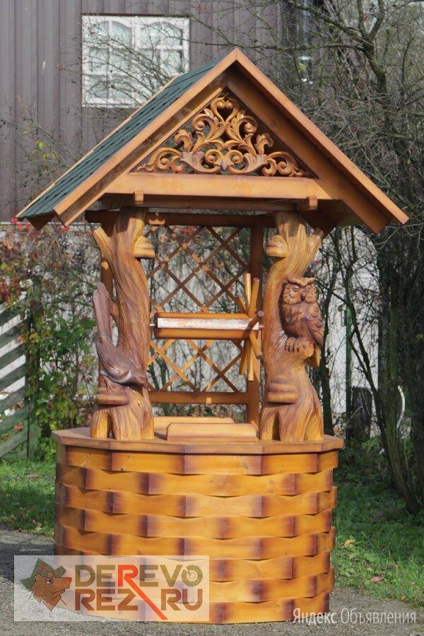 Домик на колодец сова-сорока по цене 105000₽ - Садовые фигуры и цветочницы, фото 0