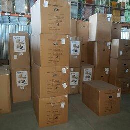 Корзины, коробки и контейнеры - Картонные коробки , 0