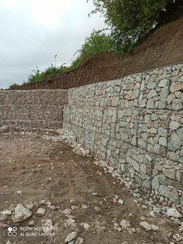 Архитектура, строительство и ремонт - Габионы, опорные стены, 0