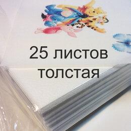 Прочее оборудование - Вафельная пищевая бумага толстая 25 листов, 0
