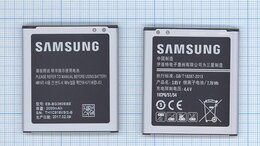 Аккумуляторы - Аккумуляторная батарея EB-BG360BBE для Samsung…, 0
