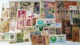 Банкноты - 29 разных банкнот , 0