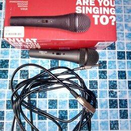 Микрофоны и усилители голоса - Профессиональный вокальный микрофон Dexp U310, 0