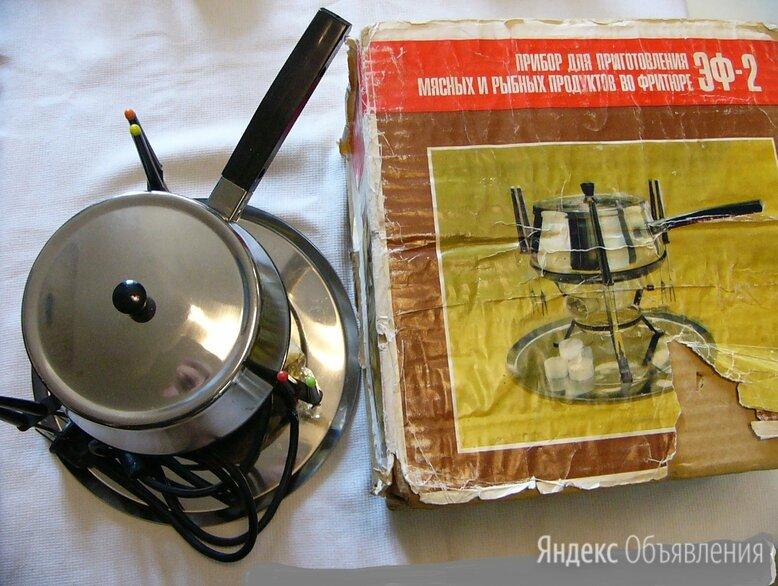 Новая фритюрница электрическая Эф-2 Сделано в СССР по цене 5000₽ - Фритюрницы, фото 0