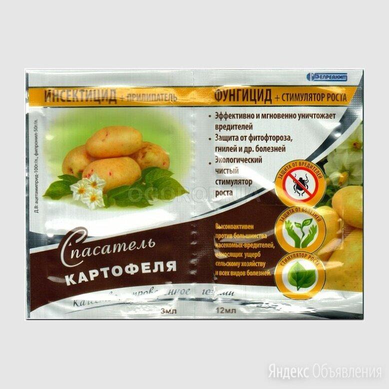 Спасатель картофеля по цене 68₽ - Аксессуары и средства для ухода за растениями, фото 0