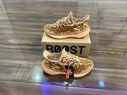 Кроссовки и кеды - Кроссовки Adidas Yeezy Boost 380 (41-46) , 0