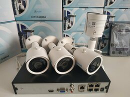 Готовые комплекты - IP Комплект видеонаблюдения ICF24IR-2 на 4 камеры, 0