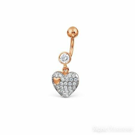 Золотой пирсинг сердце с фианитами по цене 12096₽ - Украшения на тело, фото 0
