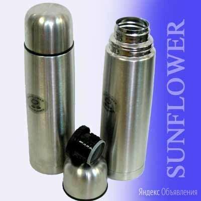 Термос Sunflower SVH1200 по цене 1890₽ - Термосы и термокружки, фото 0