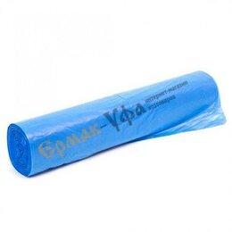 Мешки для мусора - Мешки д/мусора 60 л 20 шт.8-10 мкм синие, 0