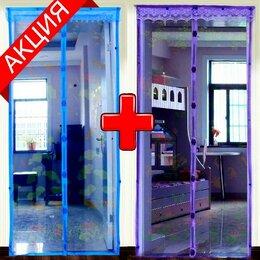 Бытовая химия - Москитная сетка на дверь на магнитах 100*210 - 2 шт, 0