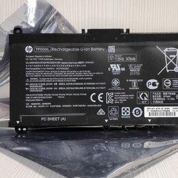 Аксессуары и запчасти для ноутбуков - Аккумулятор для Ноутбука HP Б/У, 0