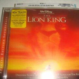 Музыкальные CD и аудиокассеты - CD к фильму Lion King Король Лев, 0