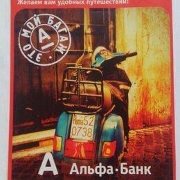 Интерьерные наклейки - Рекламные наклейки банковская тематика, 0