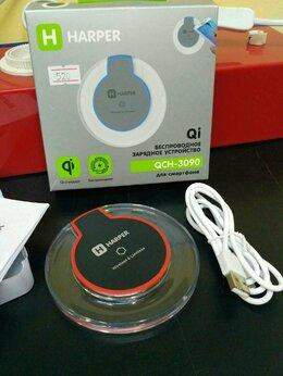 Зарядные устройства и адаптеры - Беспроводное зарядное устройство Qi HARPER QCH-309, 0