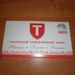 Постеры и календари - Коллекционный календарь 2020 - Тихорецкий Пивоваренный Завод, 0