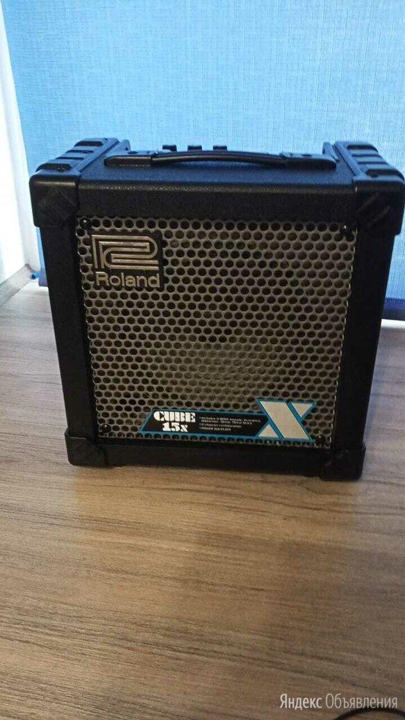 Гитарный Комби Roland Cube 15x. Доставка Торг Обмен по цене 10000₽ - Гитарное усиление, фото 0