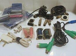 Кабели и разъемы - Различные кабели и переходники по одной цене, 0