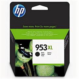 Картриджи - L0S70AE Картридж Hewlett Packard, 0